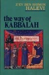 The Way of Kabbalah (RWW)