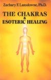 The Chakras and Esoteric Healing (RWW)