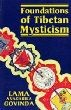 Foundations of Tibetan Mysticism (RWW)