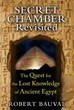 Secret Chamber Revisited: The Quest for the Lost Knowledge of Ancient Egypt [Paperback]