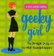 Geeky Girl: The Straight Scoop on the Well-Rounded Square