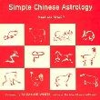 Simple Chinese Astrology: First Paperback Edition  (DMGD)