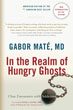 In the Realm of Hungry Ghosts: Close Encounters with Addiction [Paperback – Illustrated]