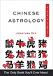 Chinese Astrology, Plain & Simple: The Only Book You'll Ever Need [Paperback]