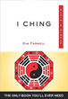 I Ching, Plain & Simple: The Only Book You'll Ever Need [Paperback]