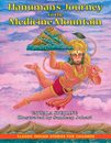 Hanuman's Journey to the Medicine Mountain [Hardcover]