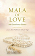 Mala of Love: 108 Luminous Poems [Hardcover] (DMGD)