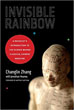 Invisible Rainbow: A Physicist's Introduction to the Science behind Classical Chinese Medicine 1st Edition [Paperback]  [DMGD]