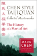 Chen Style Taijiquan Collected Masterworks: The History of a Martial Art [Paperback – Illustrated]