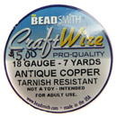 Craft Wire (18G Antique Copper)