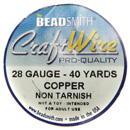 Craft Wire (28 Gauge Copper)