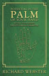 Potential in the Palm of Your Hand: Reveal Your Hidden Talents through Palmistry [Paperback]