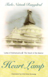 Heart Lamp: Lamp of Mahamudra and Heart of the Matter [Paperback]