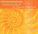 Awakening Spirit & Mantra Mysticism [Audiobook, Unabridged] [Audio CD]