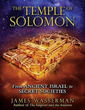 Temple of Solomon, The: From Ancient Israel to Secret Societies (DMGD)