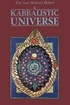 A Kabbalistic Universe (RWW)