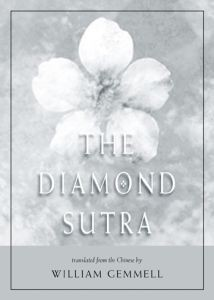 The Diamond Sutra (RWW)