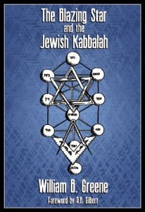 The Blazing Star and the Jewish Kabbalah (RWW)