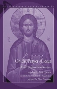 On the Prayer of Jesus (RWW)