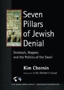 Seven Pillars of Jewish Denial