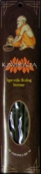 Kaviraja Healing Incense - Impulse - Four Packages