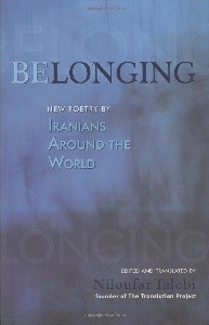 Belonging: New Poetry by Iranians Around the World - Scala Translation