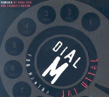 Dial M for Mantra - CD