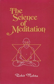 Science of Meditation, The [Hardcover] (DMGD)